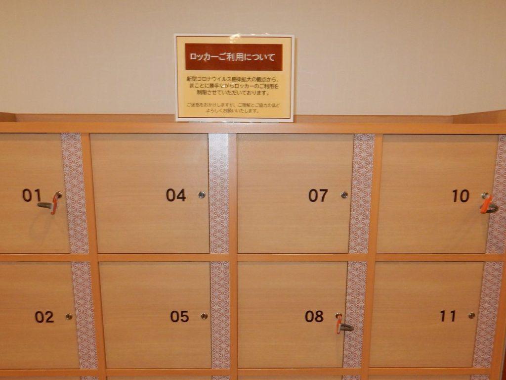 脱衣場のロッカー利用制限